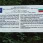Информационна табела по проекти на ЕС