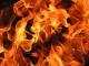 Пожар в Земен